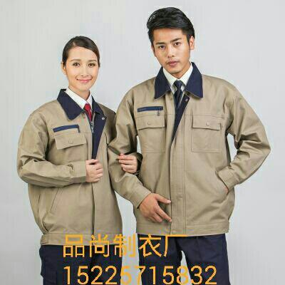 工作服西服定做职业装量15225715832品尚制