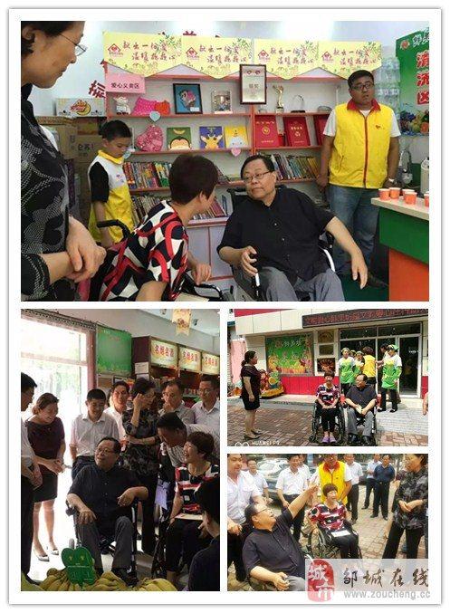 【活动快讯】中国残联副主席吕世明先生专程到访文莉爱心鲜果坊