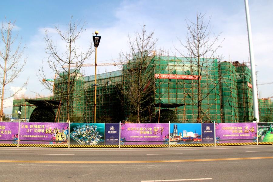 金雁・欧城联邦工程进度实拍~修的好快!印象中开工没多久都修好几楼了