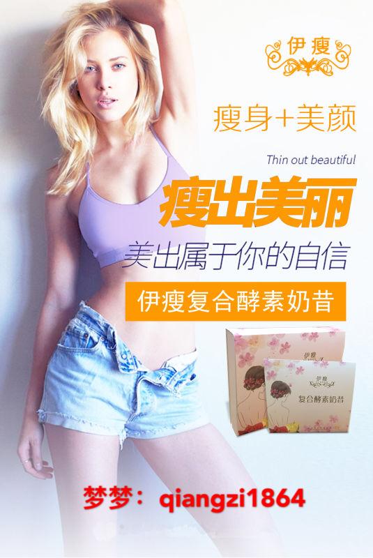 (梦梦)减肥到底用伊瘦复合酵素奶昔还是喝减肥药,伊瘦奶昔的优势?