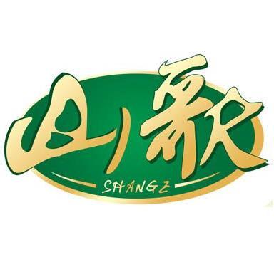盘县山歌爱好者协会