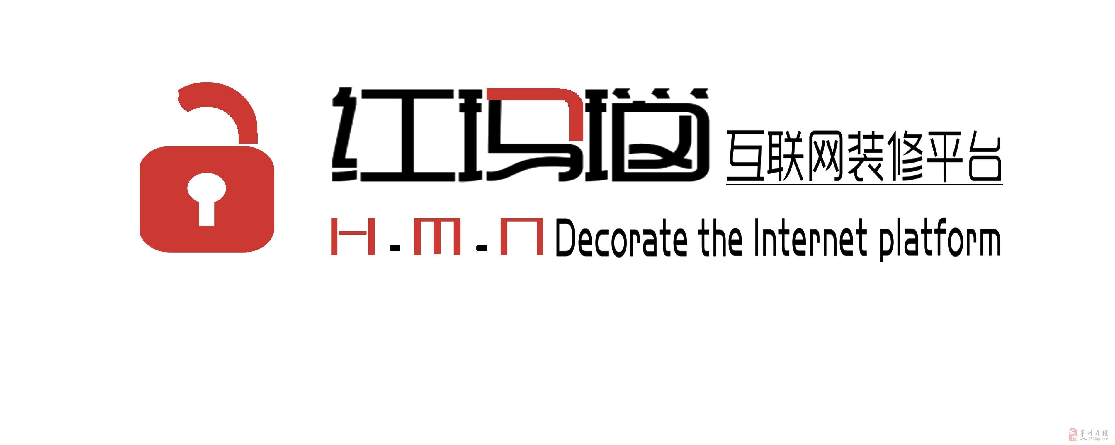重庆最便宜的装修公司