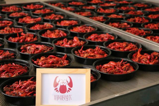 巨好吃的龙虾无限量免费送!绝不忽悠人!
