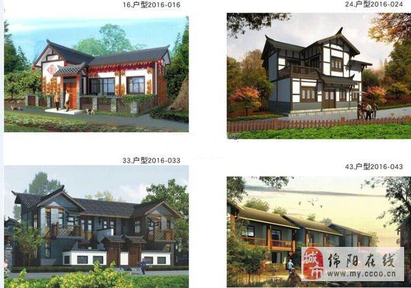 农村平顶房房顶设计