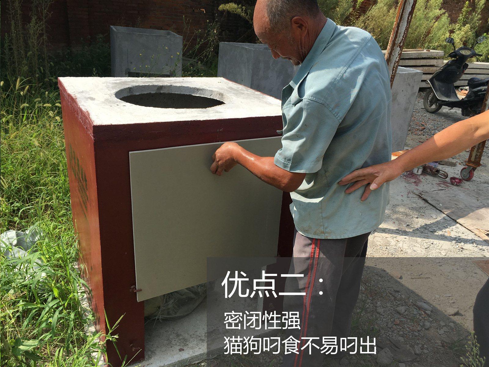 定制垃圾桶 建设新农村