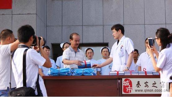 兰大二院骨科专家组在秦安大型义诊活动取得圆满成功
