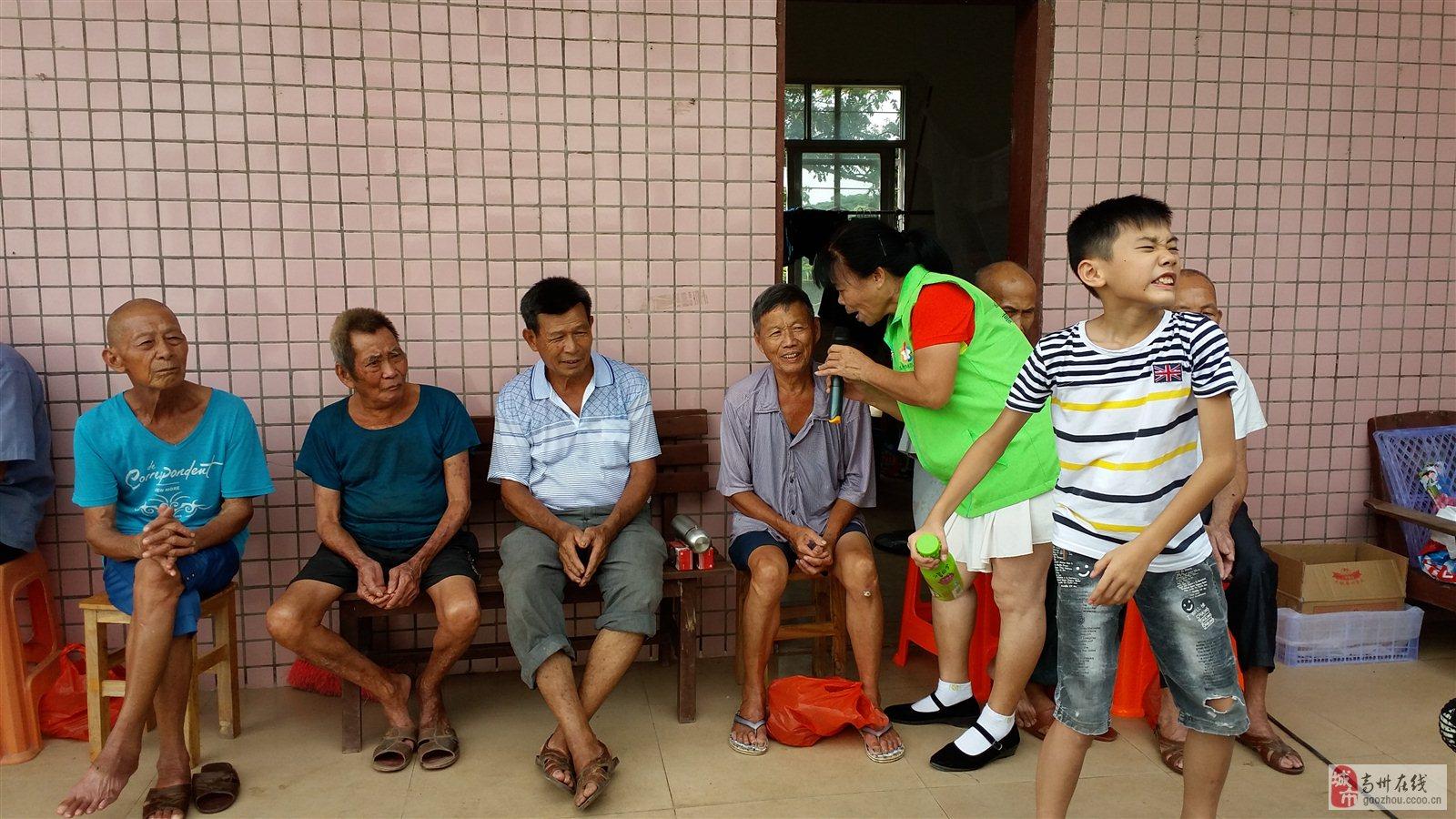 高州市巾帼志愿者协会党支部到曹江敬老院开展关爱老人慰问