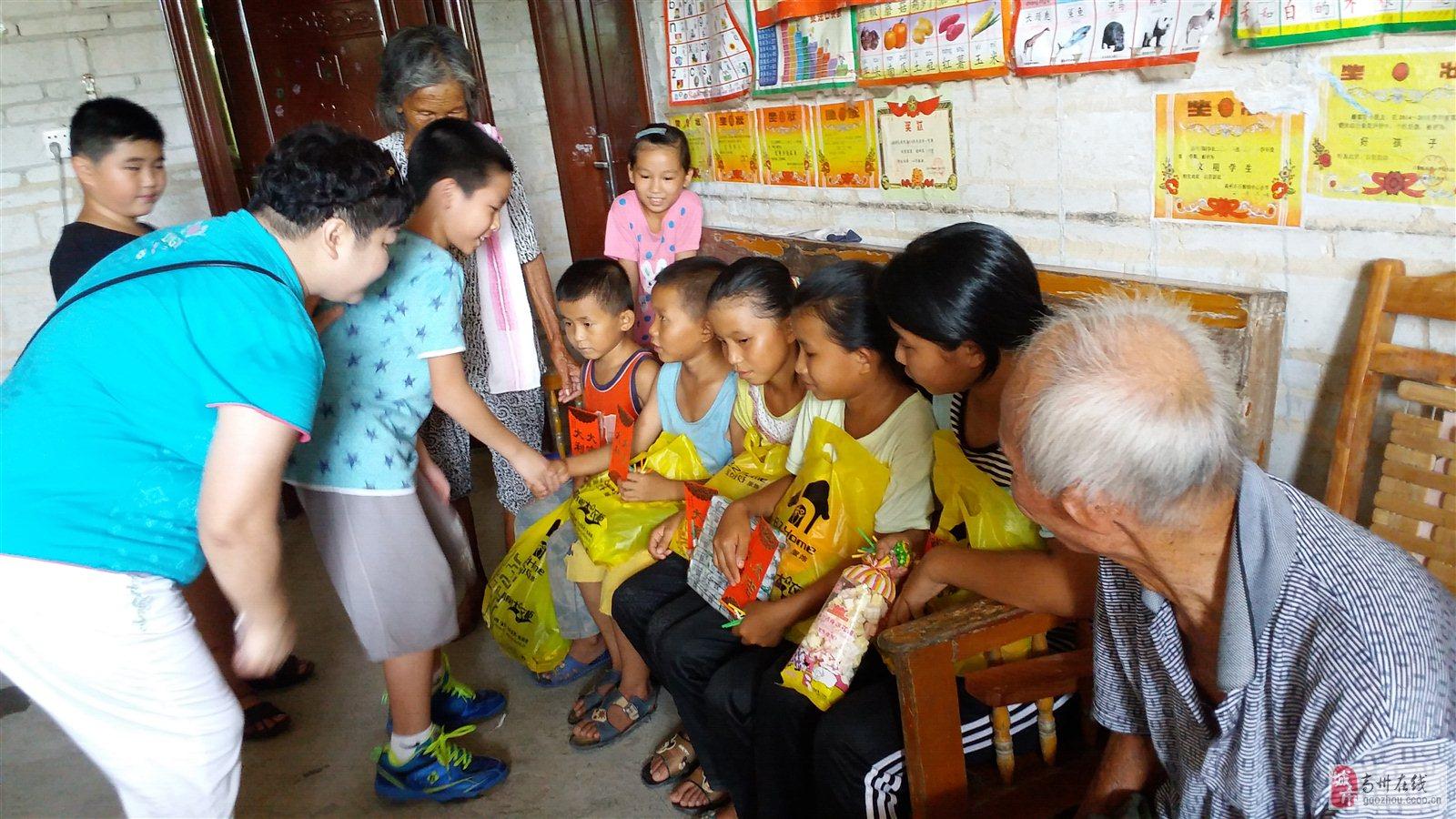 高州市巾帼志愿者协会风华志愿服务队
