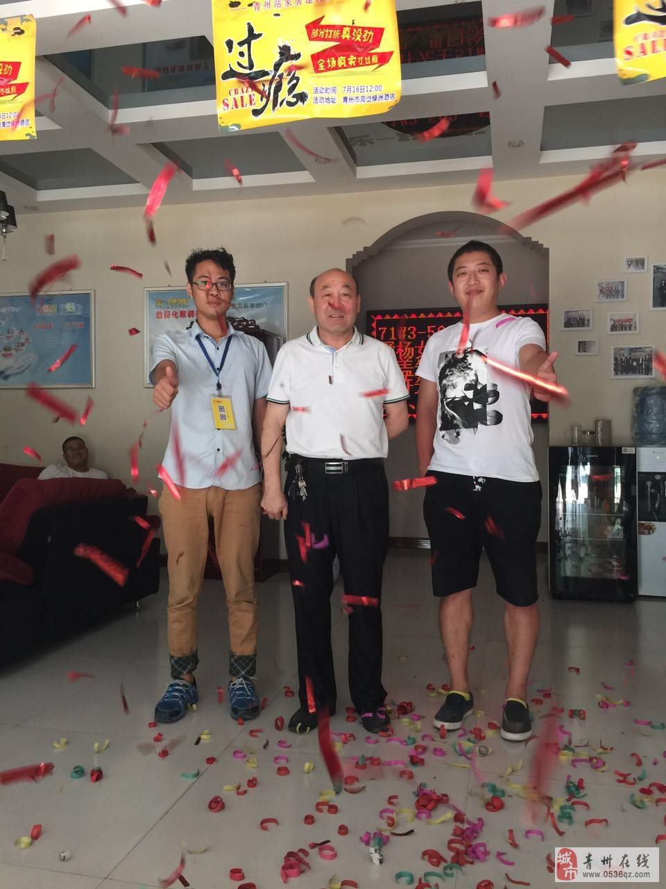 热烈祝贺南阳湖花园张先生成功签约华赢乐家装饰