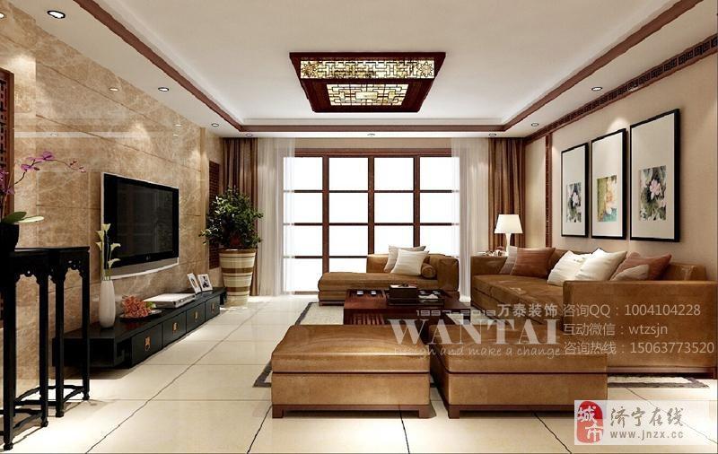 济宁梁山金泰鑫寓150平米新中式风格装修