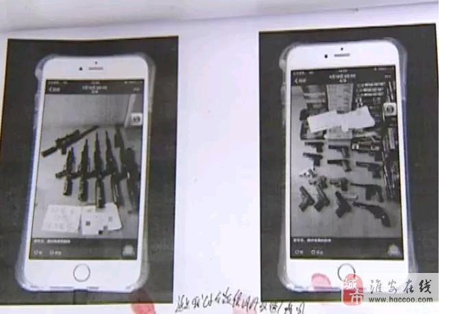 【爆料】胆也忒大了,清浦区一男子竟然在微信卖这个