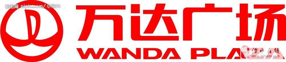 logo 标识 标志 设计 图标 1001_219