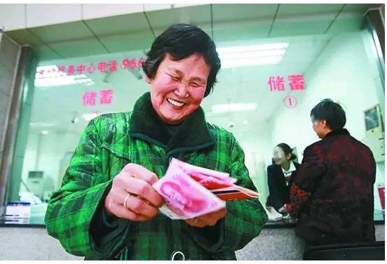 """淮安退休人员马上""""涨工资""""!喜大普奔~~~~~~~~~~~~~~"""