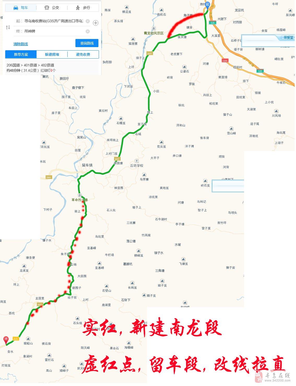 珠海到公神公路地图