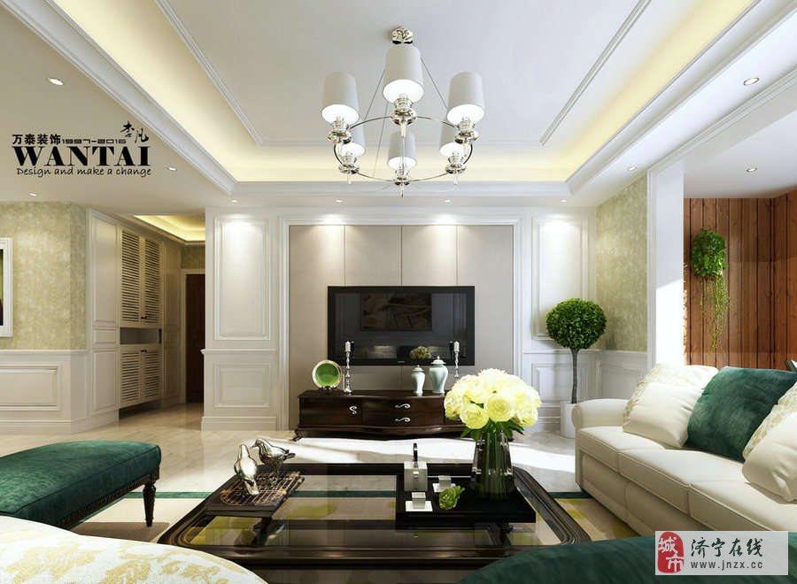 济宁绿地国际城120平现代简约装修案列效果图