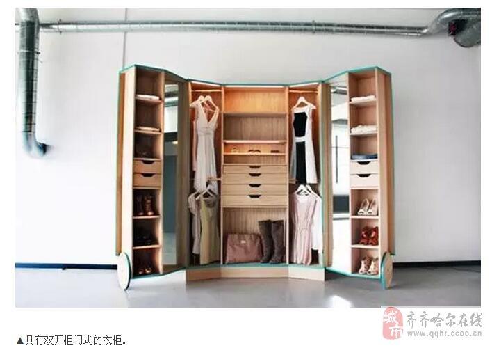 爱妻范儿|这么好的衣柜,爱老婆就给她做一个吧!
