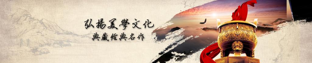 原��文�W封面