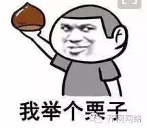 在齐齐哈尔买房咋能省出一辆车?看完又相信RMB了!