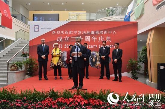 人民网――中国民航飞行学院建校60周年 力争建设世界一流高水平大学