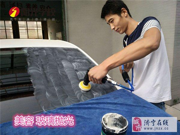 济宁汽车美容培训 汽车美容学校 学汽车美容哪家专业
