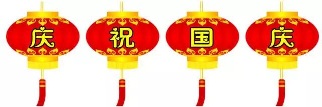 【免费门票领取最后1天】三亚国庆亲子嘉年华&功夫熊猫首次来袭!