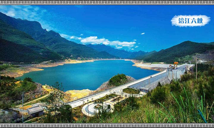 在江油市国家aaaa旅游风景区窦圌山和佛教圣地观雾山