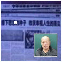 百度或搜狐:地震姜常宏,求传播?!!