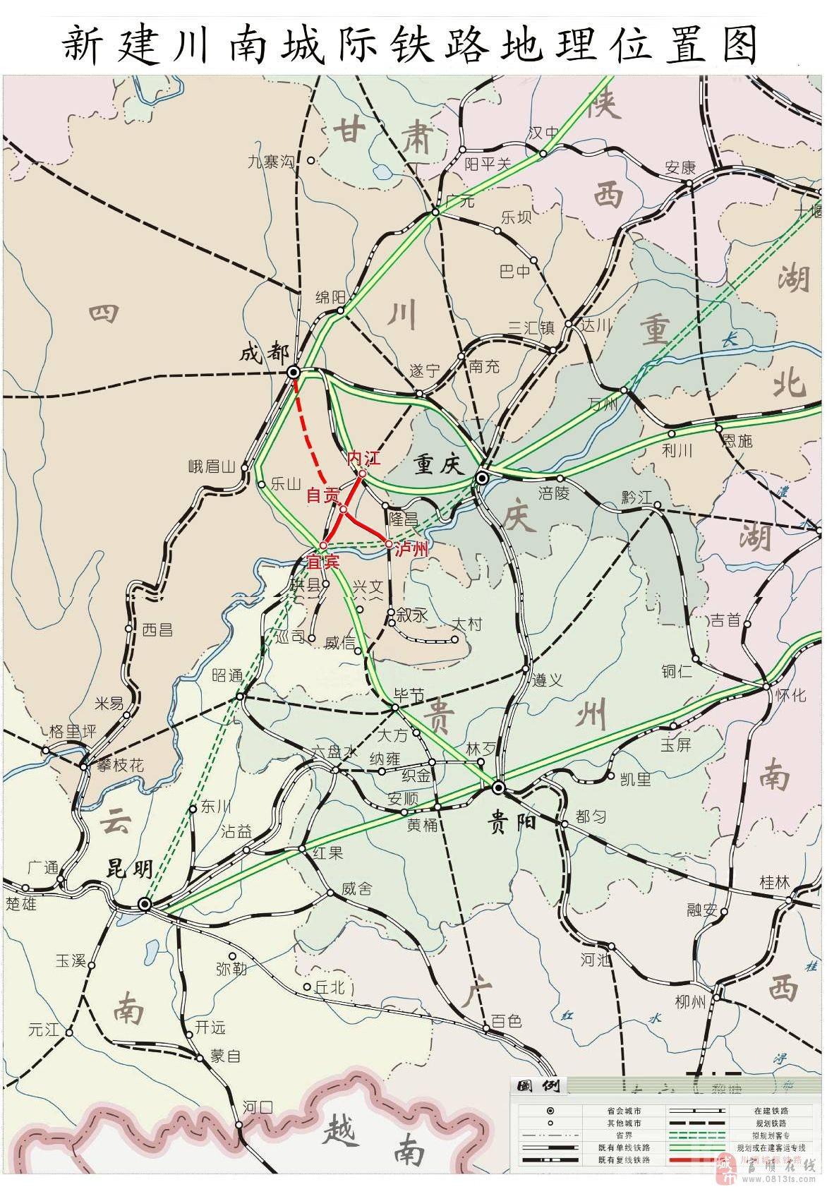 南沿江城际铁路图片