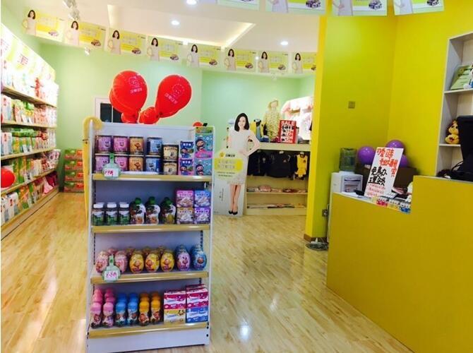 """金领·格兰维亚首家母婴店""""可爱可亲""""开业了,开业期间"""