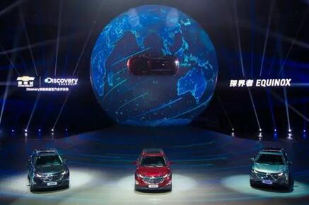 雪佛兰实力中级SUV探界者Equinox正式上市,售价17.49万元~24.99万元