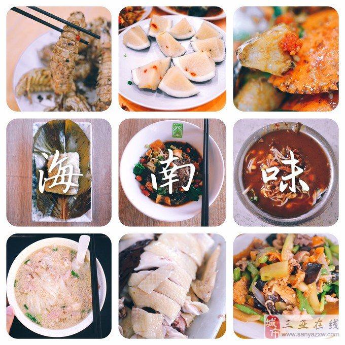 【吃货必备】吃货大神带你吃遍三亚小吃美食