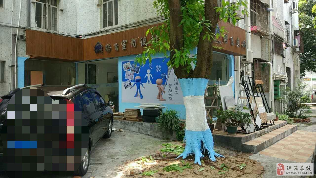 珠海路飞装饰环保健康家