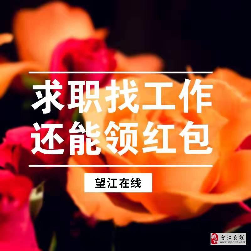 福建快三精准计划 主页|江8月招聘高峰季!工作任你挑,还能领红包!
