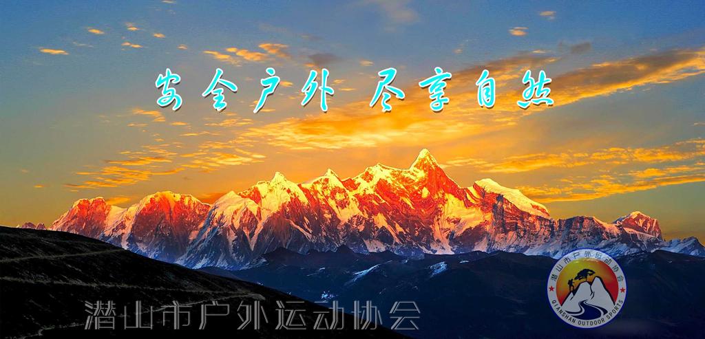 ��山�敉夥饷�