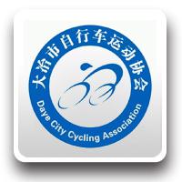 大冶自行车运动协会