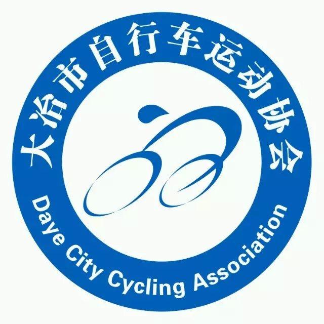大冶自行车运动协会版块标识