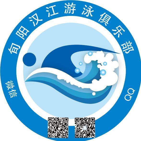 汉江游泳俱乐部