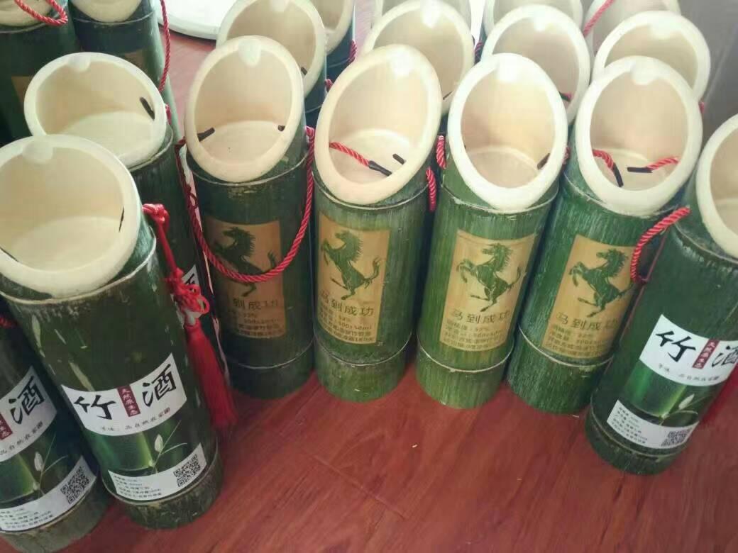 竹筒酒(两桶起售)