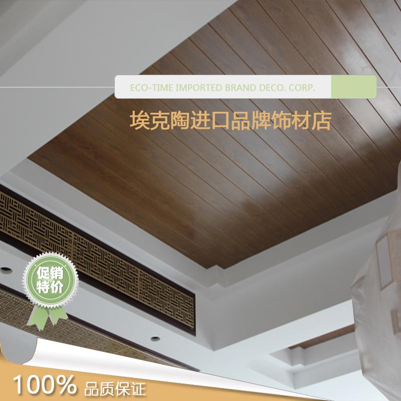 金橡木护墙板欧式免漆扣板桑拿板阁楼吊顶板隔墙裙板