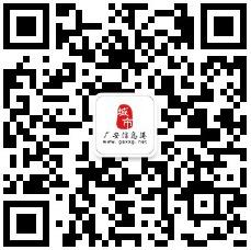 广安信息港官方微信
