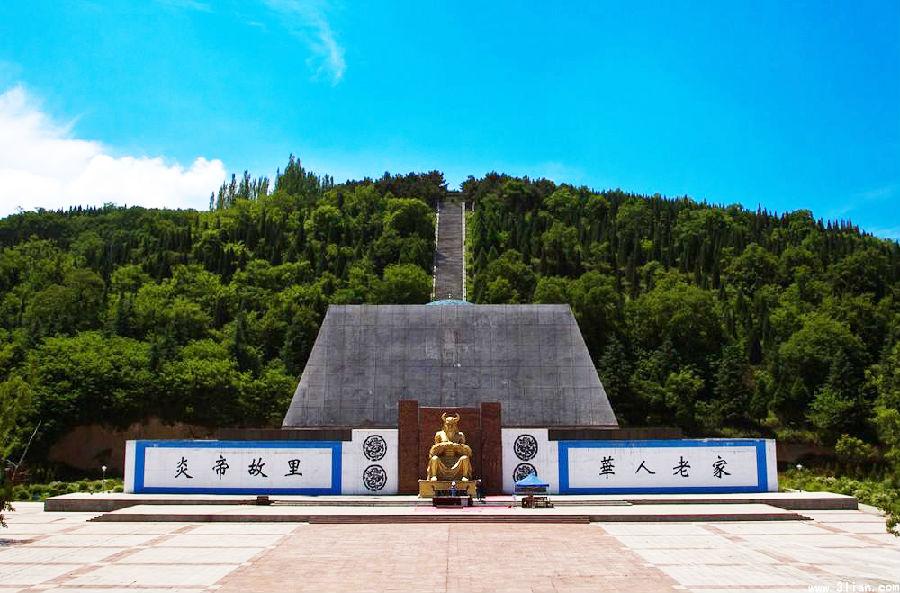 陜西省旅游服務質量排名新鮮出爐!