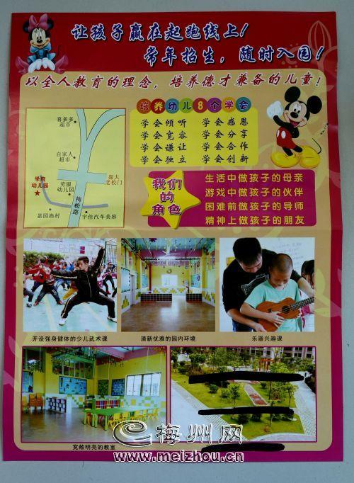 幼儿园户外活动游戏有哪些答:幼儿园中班体育游戏:连体人有益的学习
