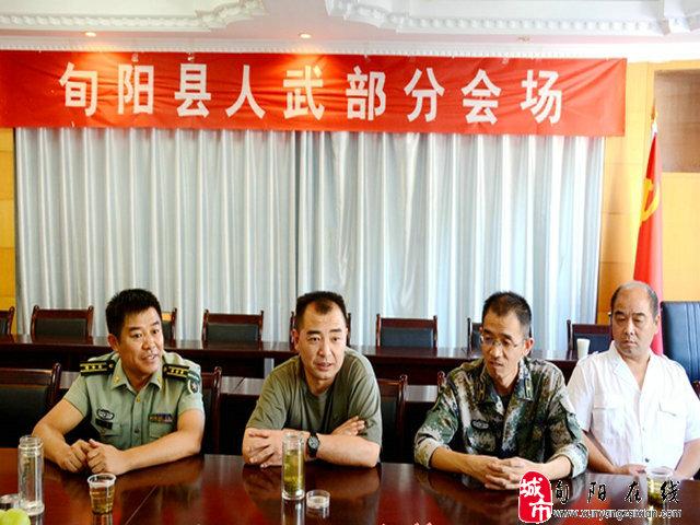 县中医院积极开展 八一 建军节慰问活动