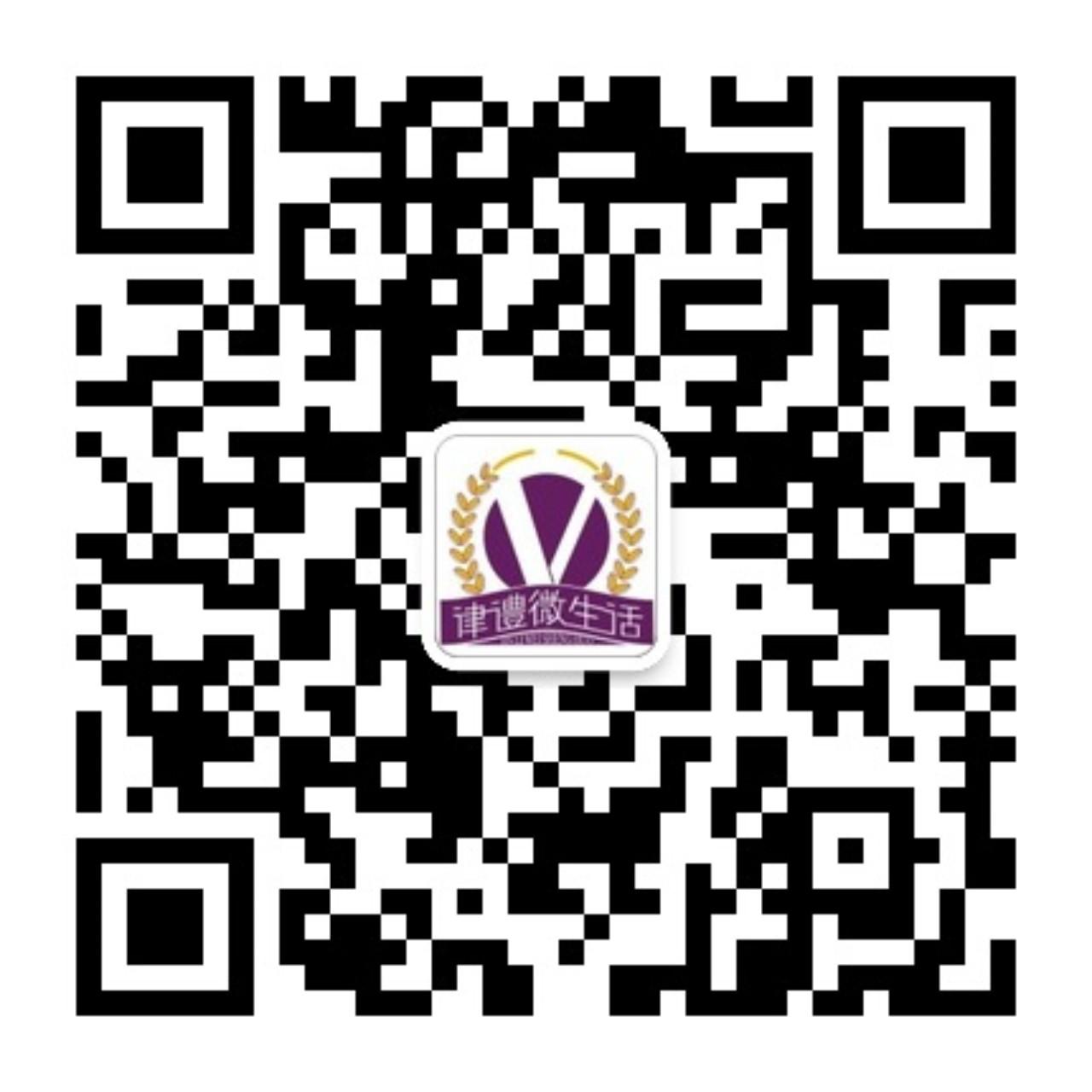 中国澧县网官方微信