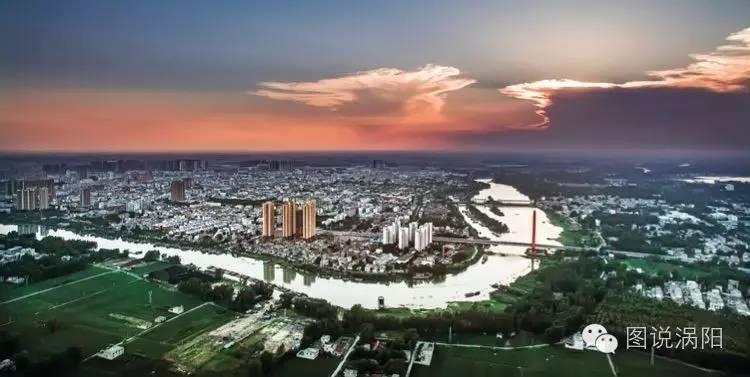 涡阳老乡,请您回家创业,看风景!