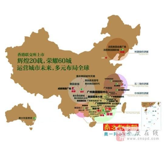万科东湾半岛地图