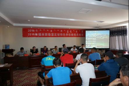 """中蒙青少年""""贺力杯""""足球友谊赛在东乌旗举行,比赛期间盟教育局结合"""