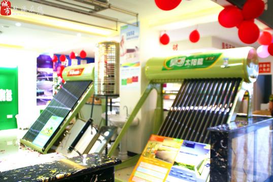 盐源县百v厨具,皇明太阳能,阿诗丹顿等众多品牌大优惠