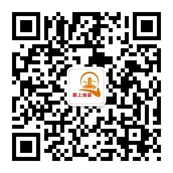 浚县在线官方微信