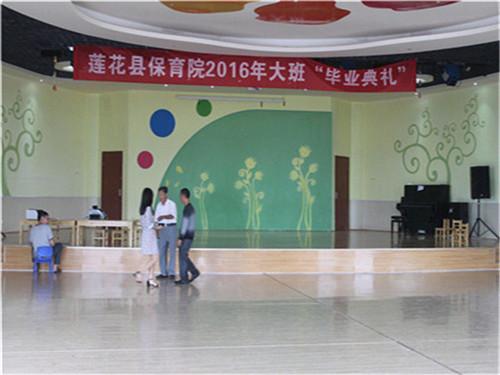 有幼儿图书室,舞蹈室,音乐室